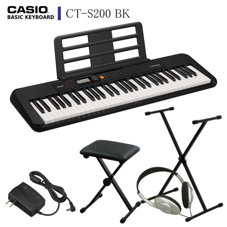 在庫あり【送料無料】CASIO CT-S200BK(ブラック)「X型スタンド/椅子/ヘッドフォン付き」