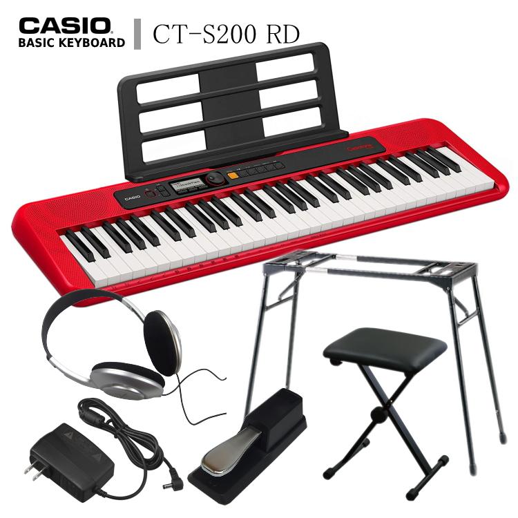 在庫あり【送料無料】CASIO CT-S200RD(レッド)「テーブル型スタンド/椅子/ヘッドフォン付き」