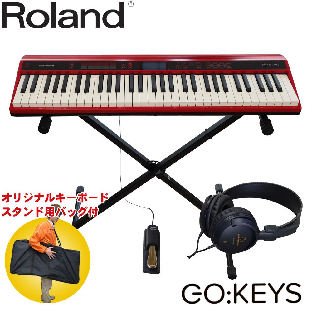 在庫あり■Roland ローランド GO:KEYS (ステレオヘッドフォン・キーボードスタンド・ペダル付きセット)GO-61K【ラッキーシール対応】