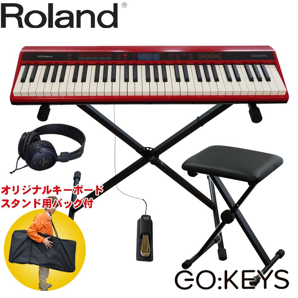 【送料無料】Roland ローランド 電子キーボード GO:KEYS (キーボードチェア・キーボードスタンド・ヘッドフォン付き)