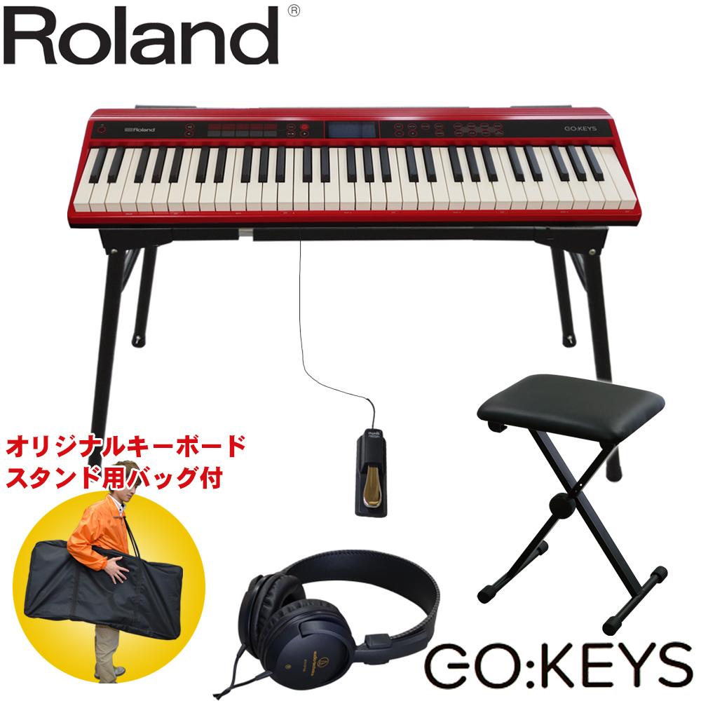 在庫あり■ローランド Roland エントリーキーボード(テーブル型スタンド・ペダルスイッチ付き)GO KEYSセット
