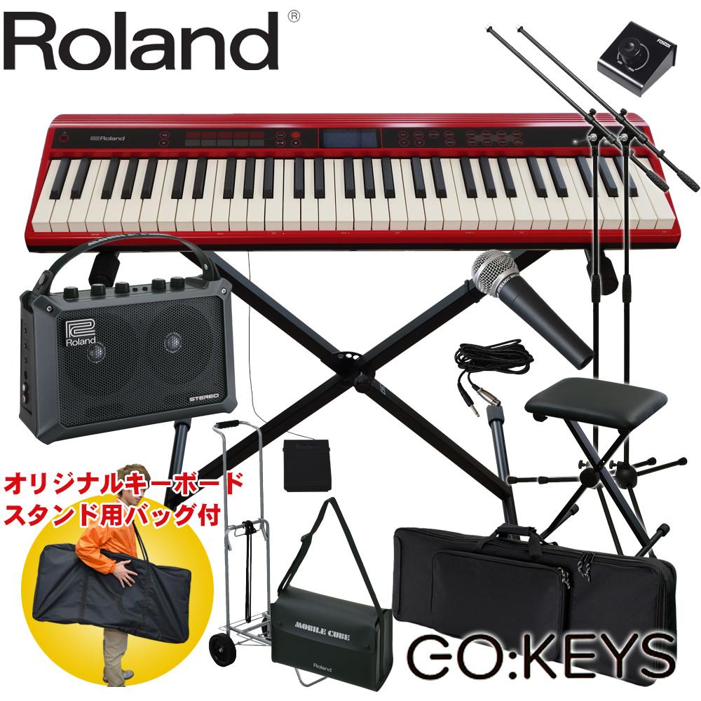 ローランド Roland GO KEYS(背負えるキーボードケース・キャリーカート付き 持ち運びセット)