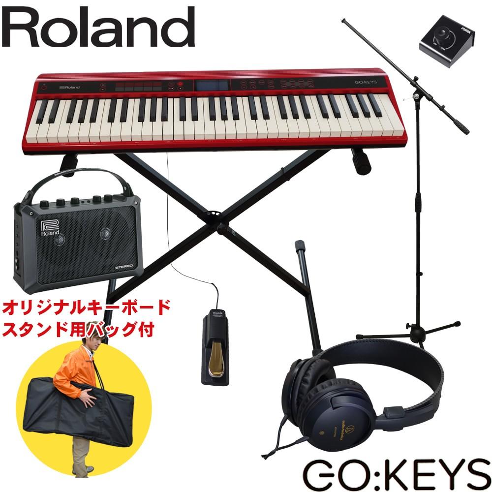 ローランド Roland エントリーキーボード GO KEYS(スピーカー・キーボードスタンド・ペダル付き)GO-61K【ラッキーシール対応】