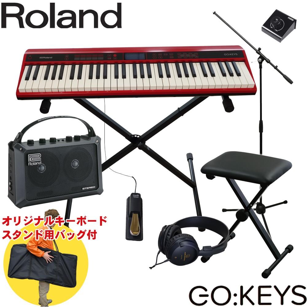 Roland ローランド GO:KEYS (モバイルスピーカー・キーボード椅子・キーボードスタンド付き)電子キーボード