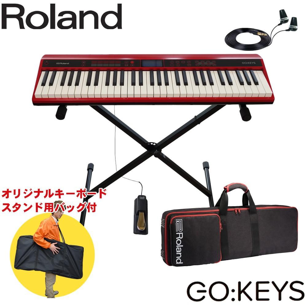 【送料無料】ローランド Roland 軽量キーボード Go KEYS (X型キーボードスタンド・キーボードケース付きセット)