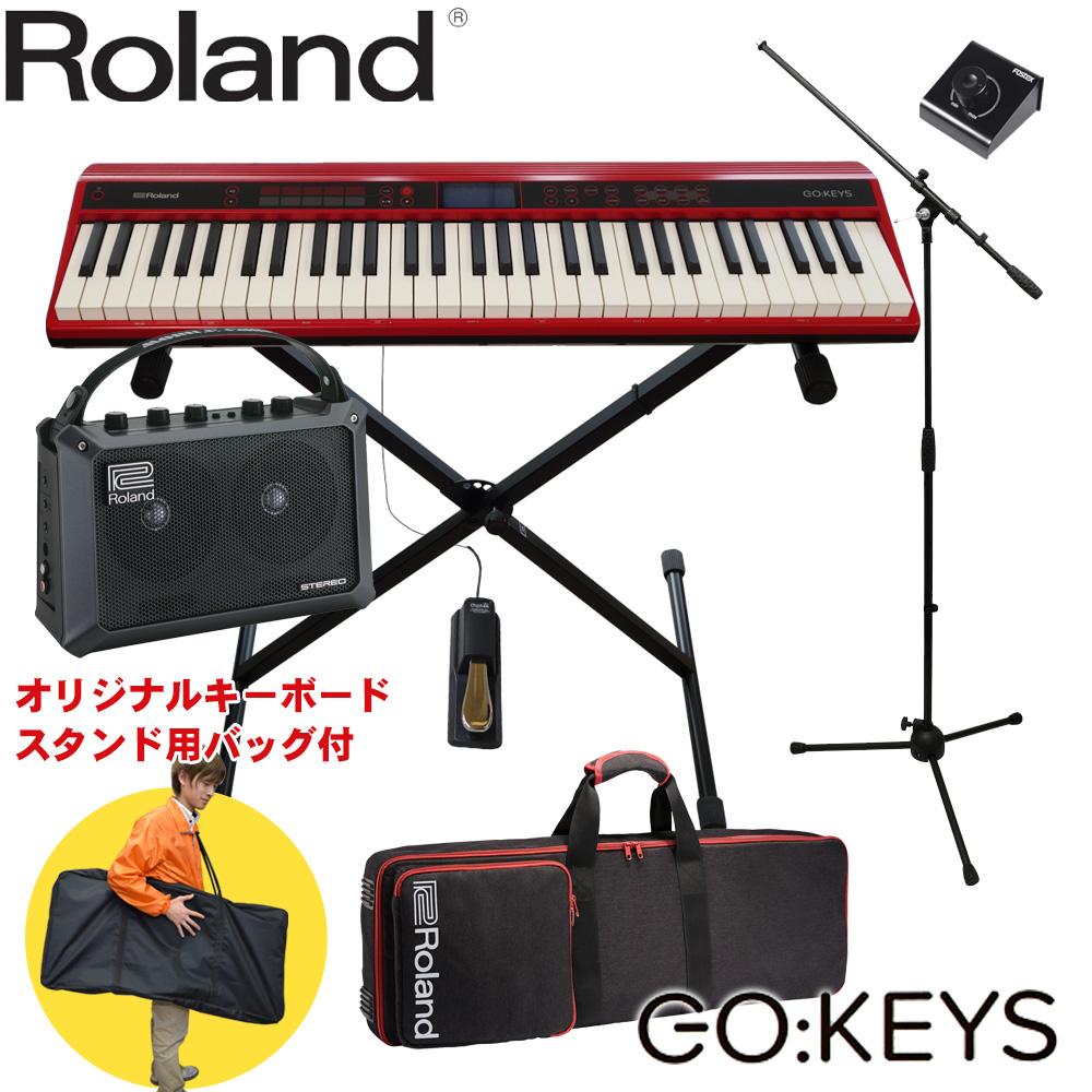 小型アンプ付き ローランド Roland 電子キーボード GO KEYS (小規模スリートライブにも使える小型スピーカー)