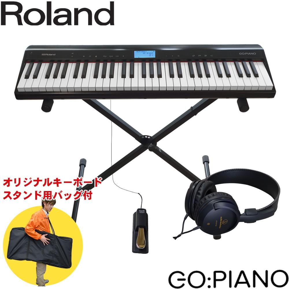 在庫あり【送料無料】Roland GO PIANO / ゴーピアノ (X型キーボードスタンド付き キーボードセット)電子キーボード【ラッキーシール対応】