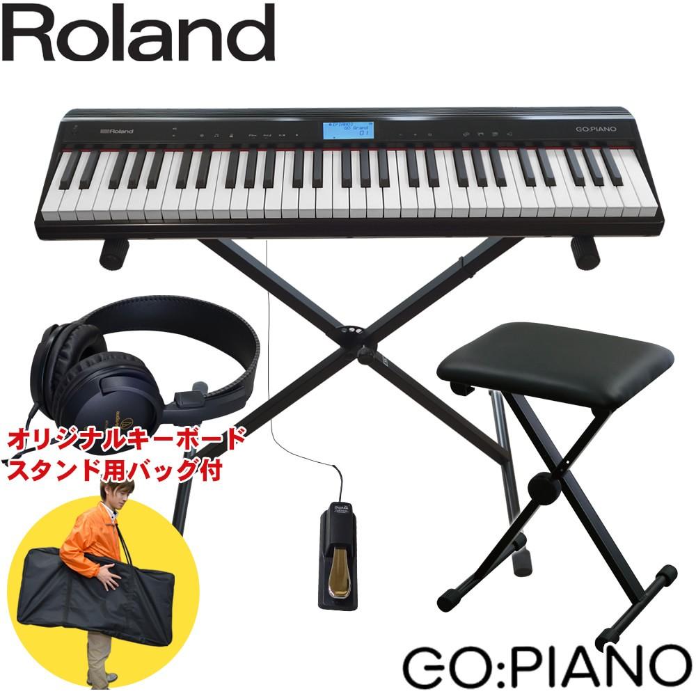 【送料無料】ローランド 61鍵盤電子キーボード (ピアノ音色が充実・GO PIANO)スタンド・イス付き Roland 61KEY【ラッキーシール対応】