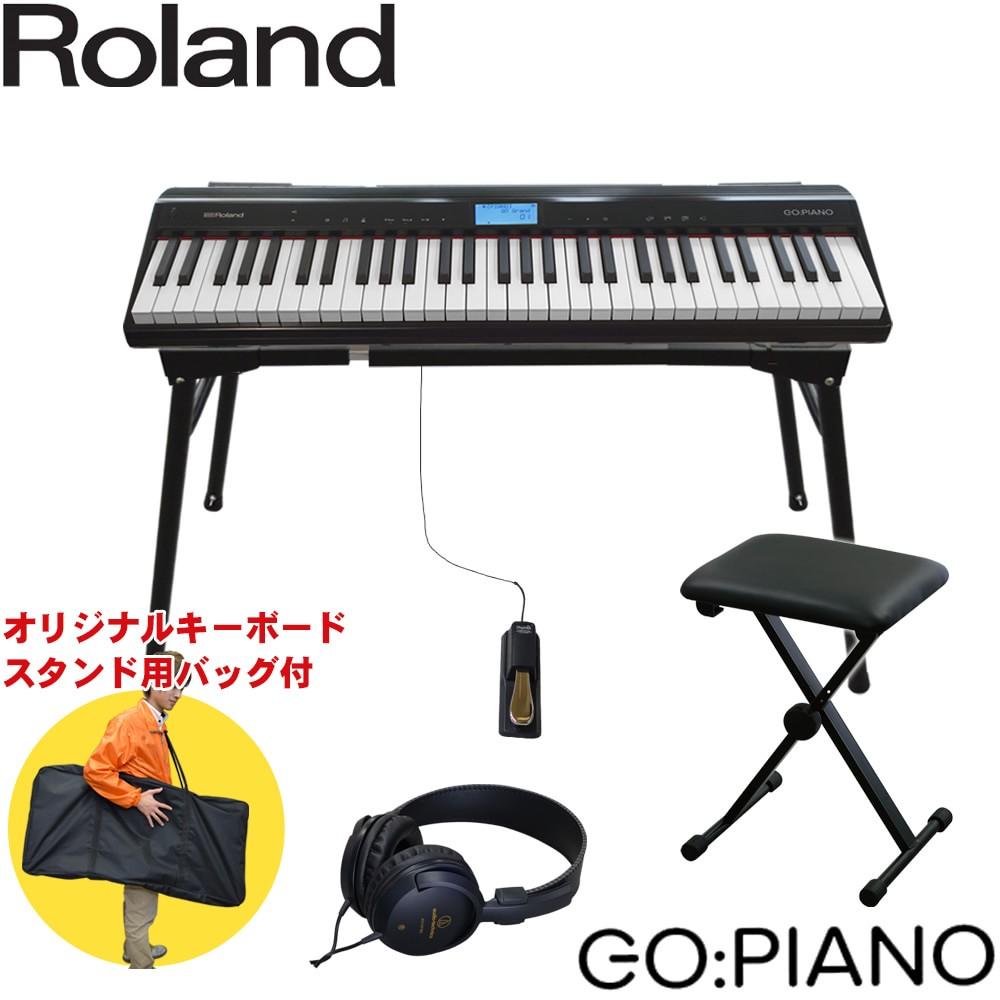 在庫あり【送料無料】Roland 小型電子キーボード(フルサイズ鍵盤搭載/61鍵) テーブル型スタンド&キーボードイス付き【ラッキーシール対応】