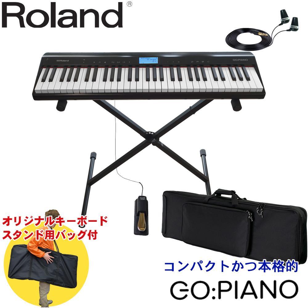 【送料無料】ケース付■Roland GO PIANO (キーボードスタンド/イヤフォンセット)ローランド ゴー ピアノ
