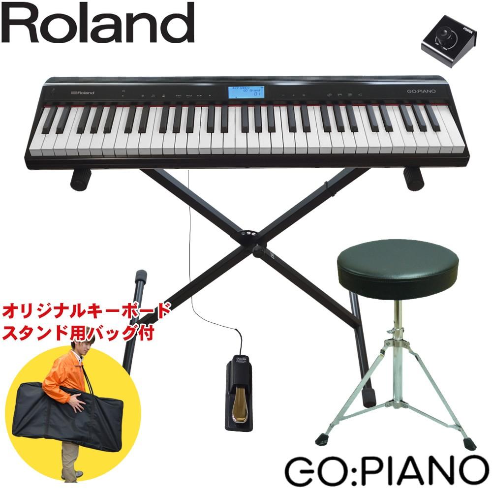 【送料無料】Roland ローランド キーボード GO PIANO(ピアノ音色搭載) ライブに最適なX型スタンド付きセット