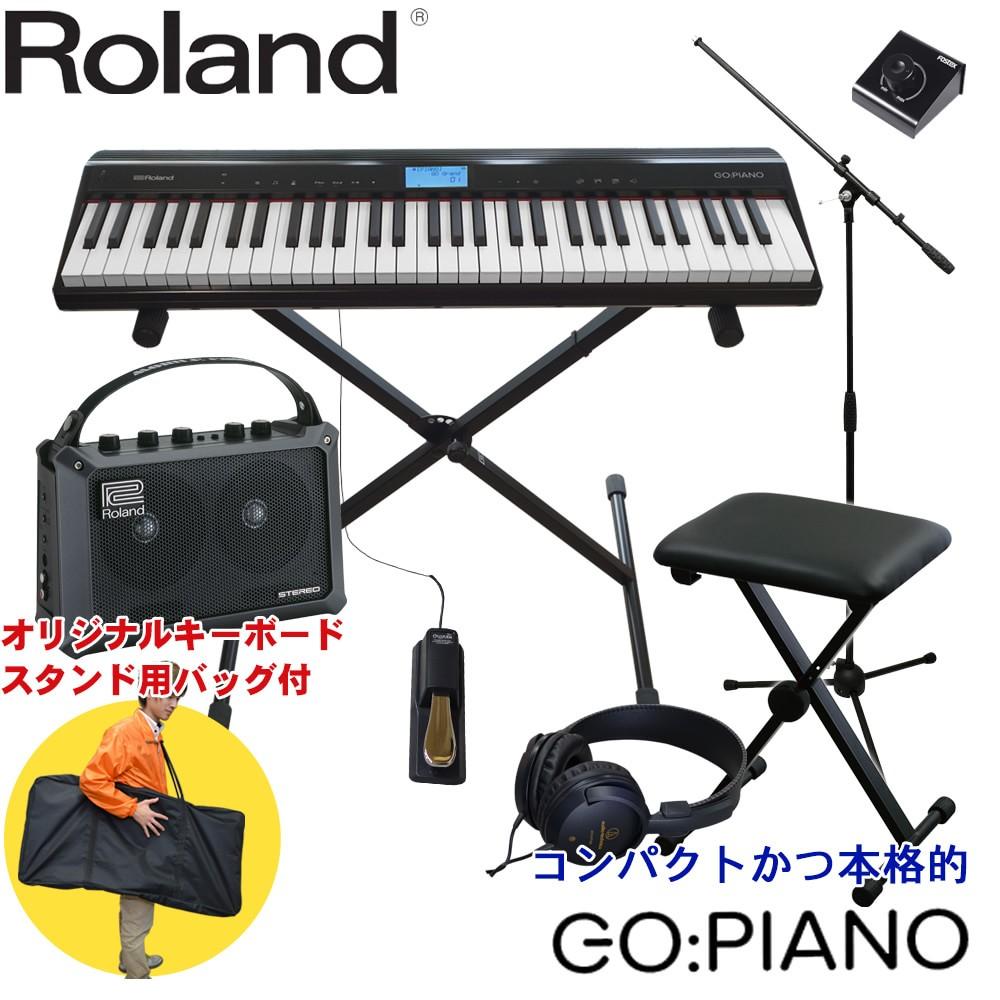 【送料無料】Roland コンパクトな電子キーボード GOPIANO(ピアノ・エレピ音色搭載)アンプ付き ライブセット