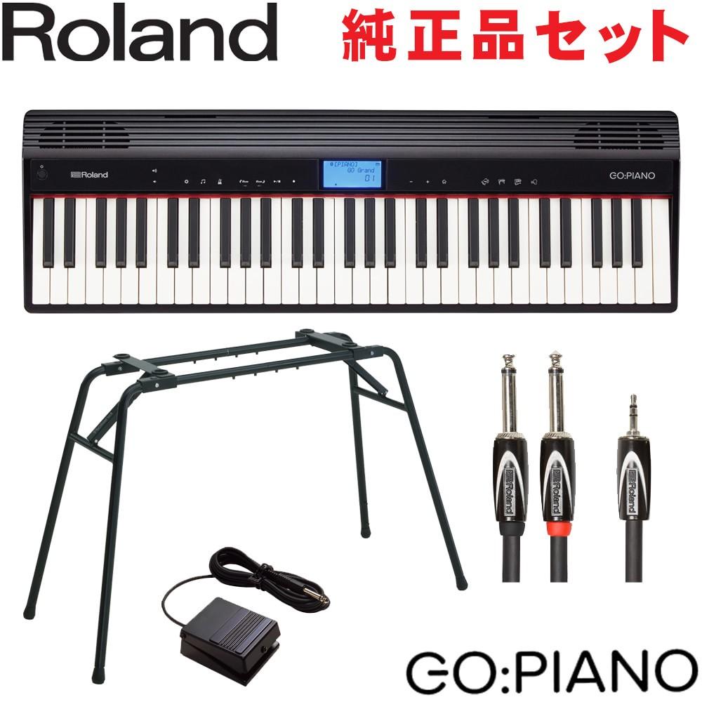 【送料無料】ローランド Roland 電子キーボード GO PIANO(ゴー・ピアノ) 純正スタンド・ラインケーブル付きセット