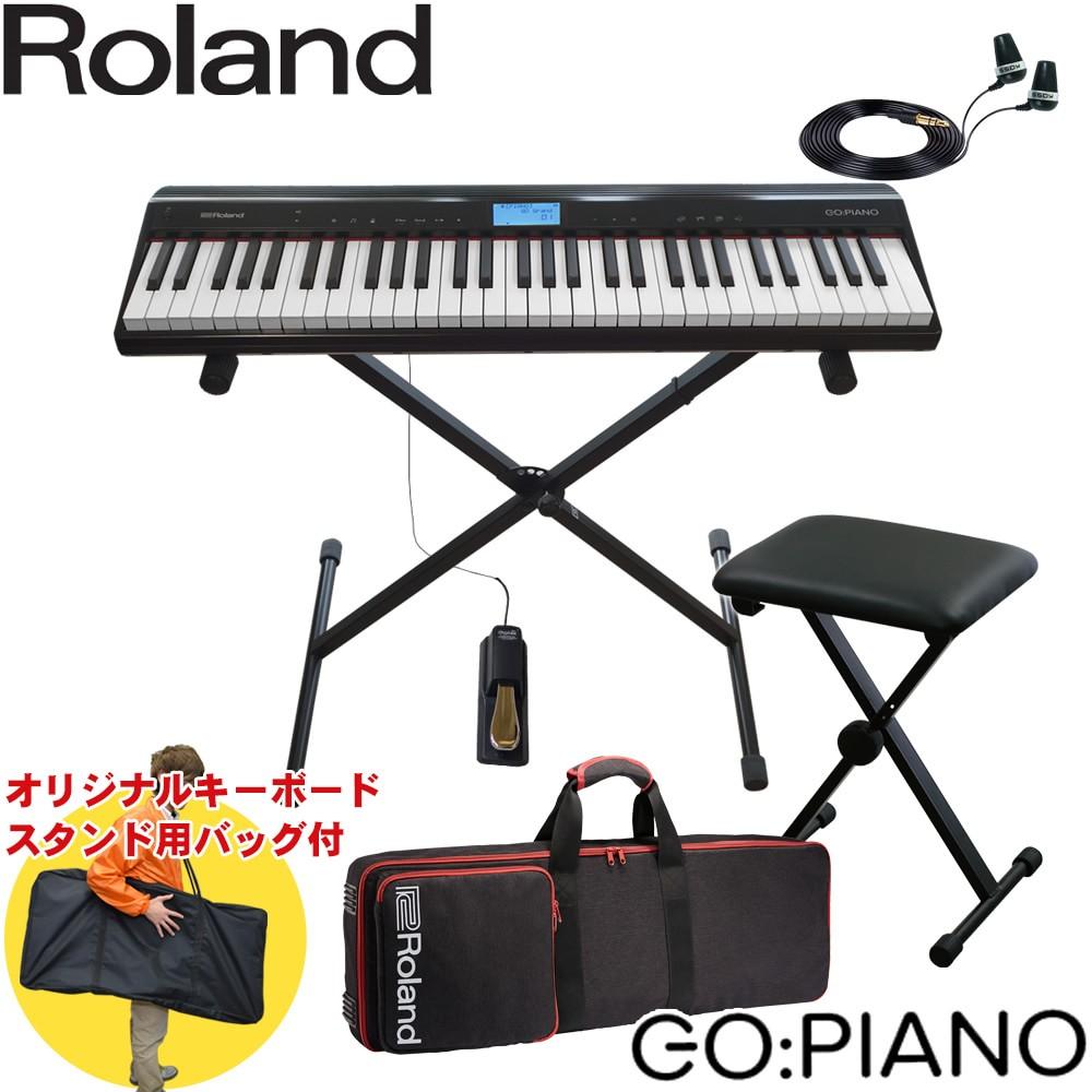 【送料無料】Roland Go Piano ピアノ系キーボード(ソフトケース/スタンド/折り畳み式キーボードベンチ付き)