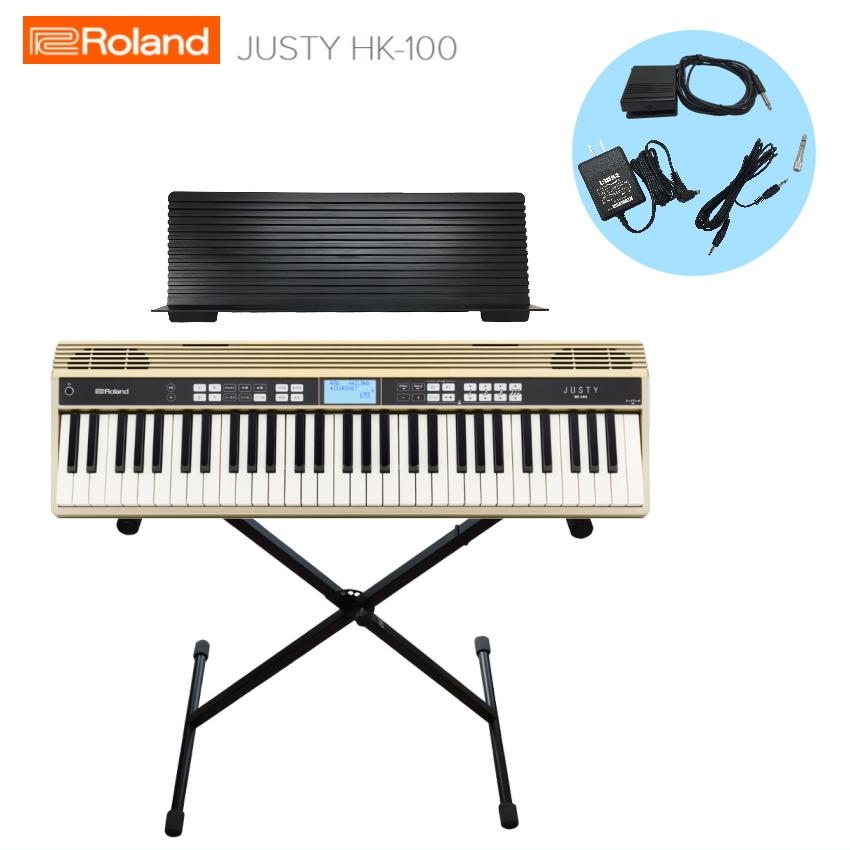 【送料無料】 ローランド キーボード JUSTY HK-100/Roland 【X型スタンド付き】【ラッキーシール対応】
