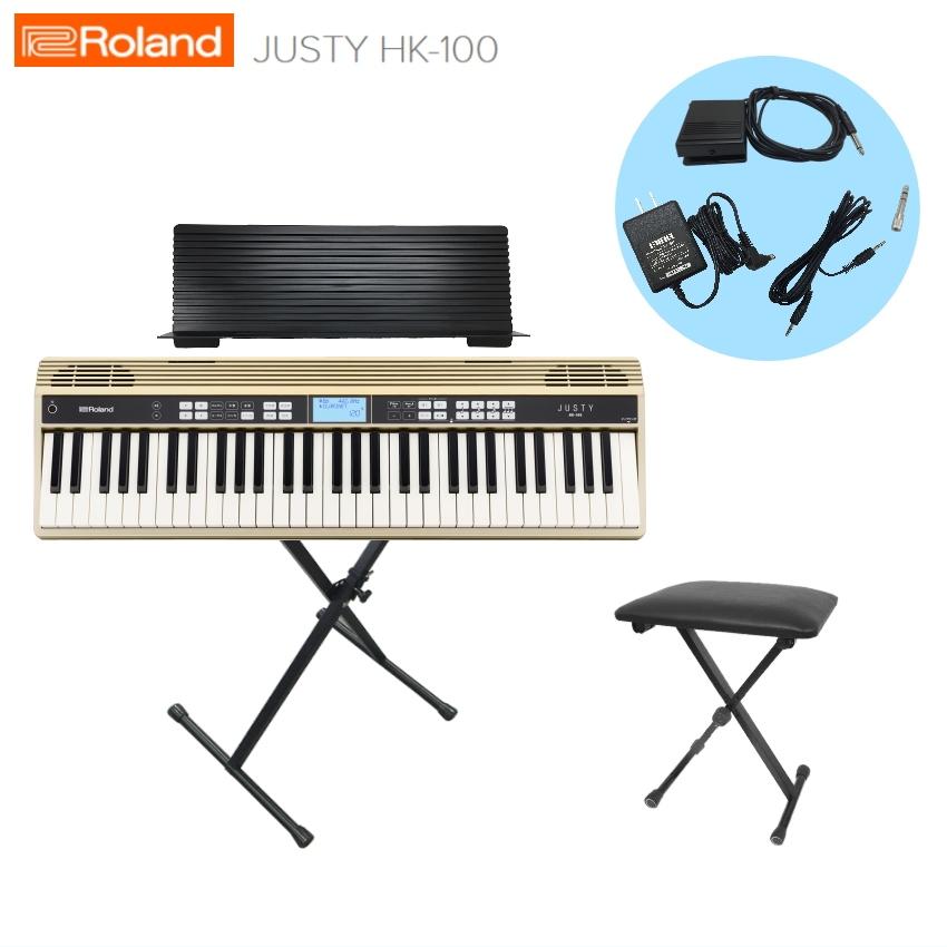 【送料無料】 ローランド キーボード JUSTY HK-100/Roland 【X型スタンド/キーボード椅子付き】【ラッキーシール対応】