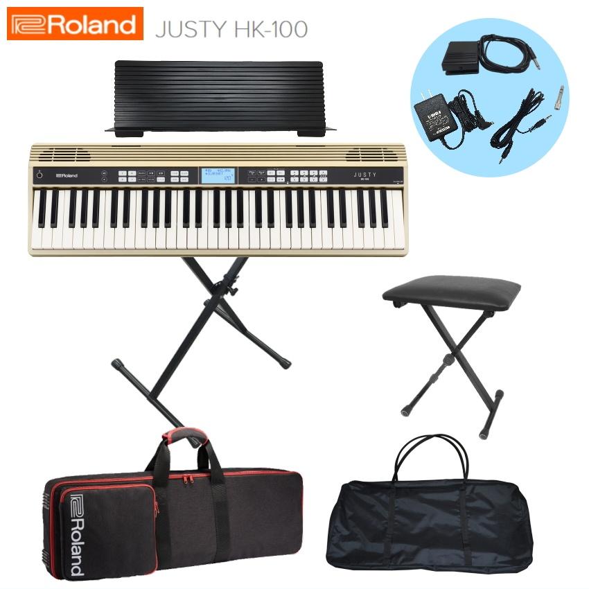 【送料無料】 ローランド キーボード JUSTY HK-100/Roland 【X型スタンド/キーボード椅子/本体&スタンドケース付き】【ラッキーシール対応】