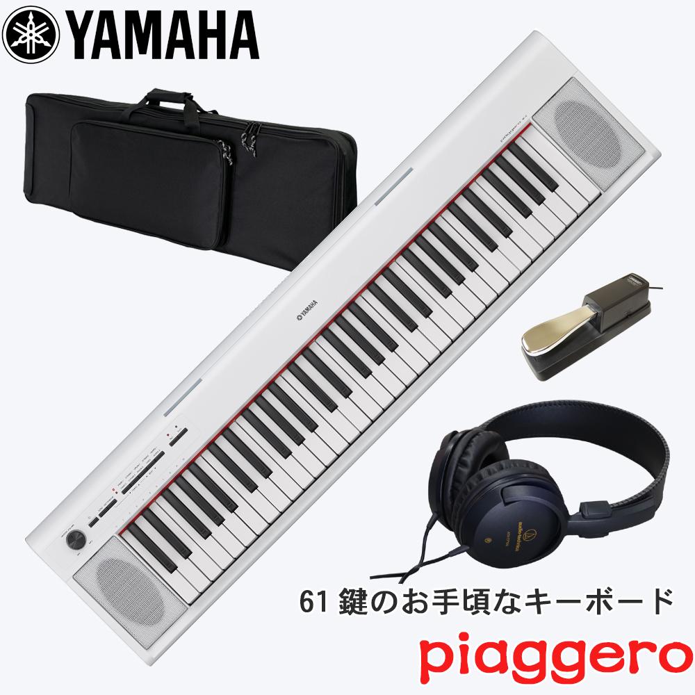 【送料無料】ヤマハ YAMAHA ピアノ音色中心の61鍵盤キーボード NP-12-WH【キーボードケース&ステレオヘッドフォン・ペダル付き】【ラッキーシール対応】