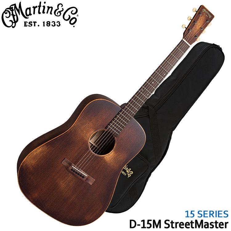 【期間限定!送料無料】在庫あります■Martin アコースティックギター D-15M StreetMaster 15シリーズ ドレッドノート マーチン【ラッキーシール対応】