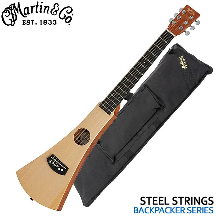 在庫あります■Martin トラベルギター Backpacker Steel String GBPC マーチンバックパッカー【ラッキーシール対応】