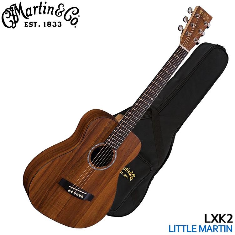 在庫あります■Martin ミニアコースティックギター Little Martin LXK2 リトルマーチン【ラッキーシール対応】