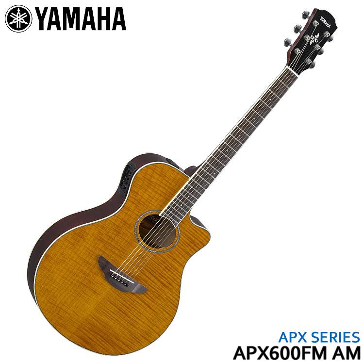 在庫あります【送料無料】YAMAHA エレアコ APX600FM AM アンバー ヤマハ アコースティックギター【ラッキーシール対応】