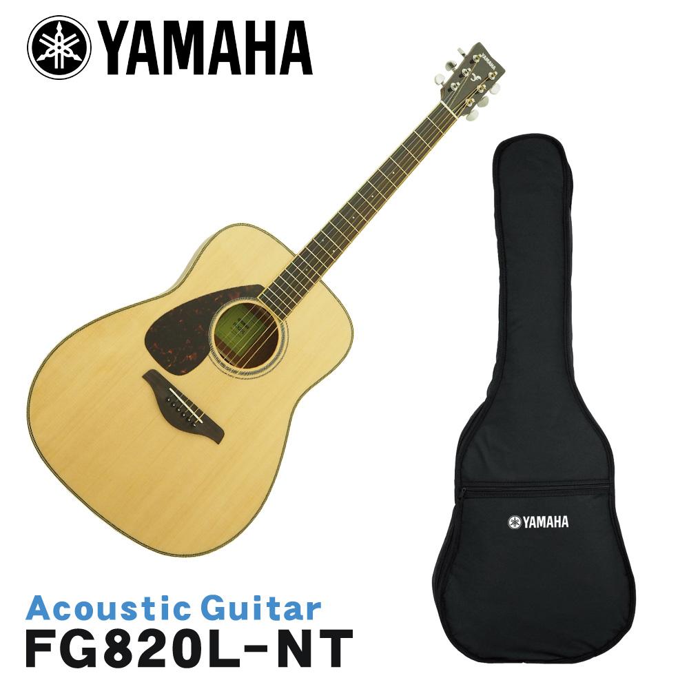 在庫あり■YAMAHA 左利き用アコースティックギター FG820L NT ヤマハ 在庫あり■YAMAHA フォークギター ヤマハ 入門 FG820L 初心者 レフティ【ラッキーシール対応】, タイヤファクトリーフラット:48503e46 --- sunward.msk.ru