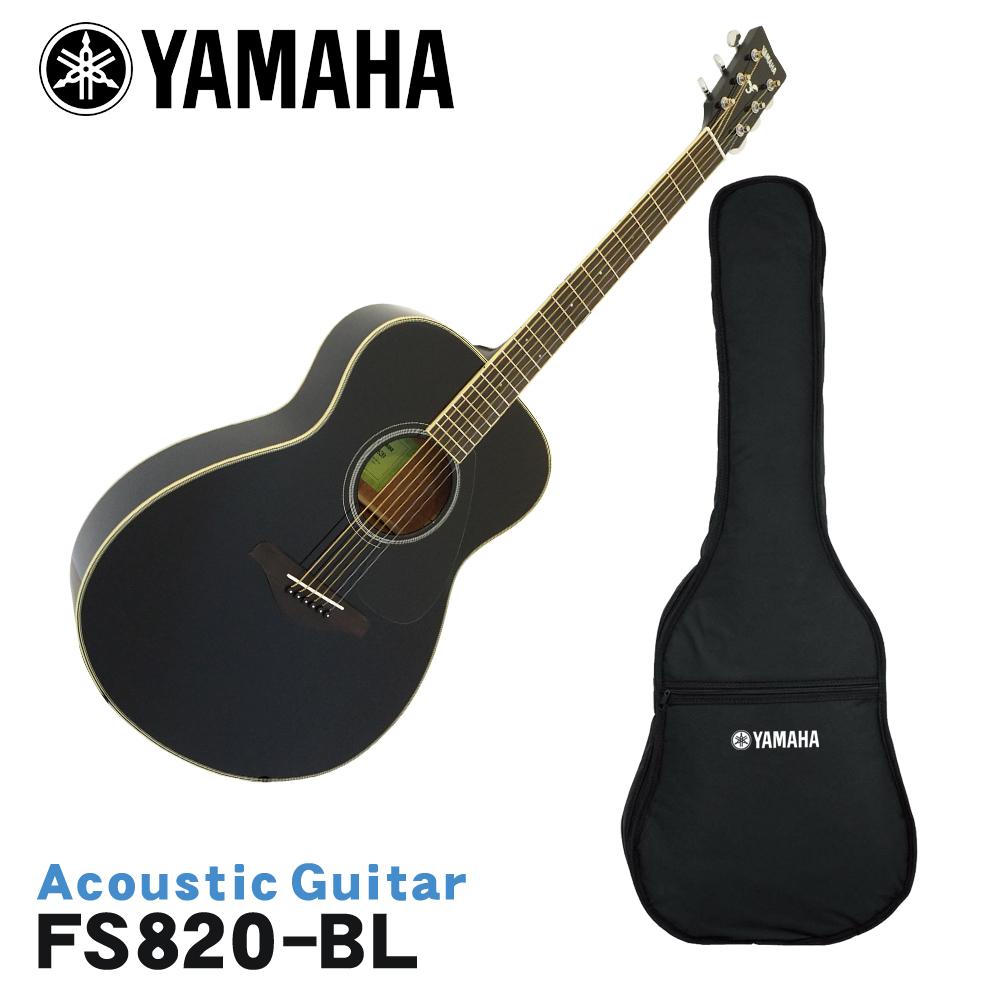 YAMAHA アコースティックギター FS820 BL ヤマハ フォークギター 入門 初心者【ラッキーシール対応】