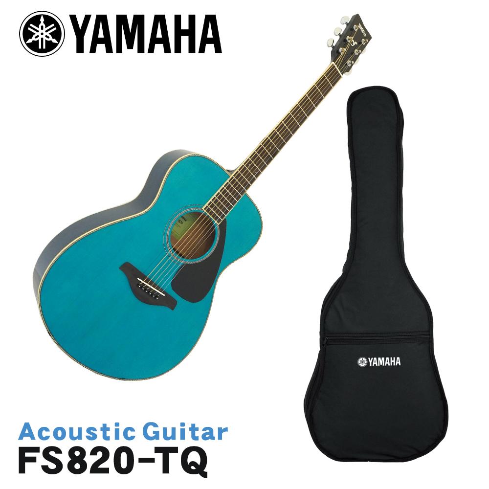 YAMAHA アコースティックギター FS820 TQ ヤマハ フォークギター 入門 初心者【ラッキーシール対応】