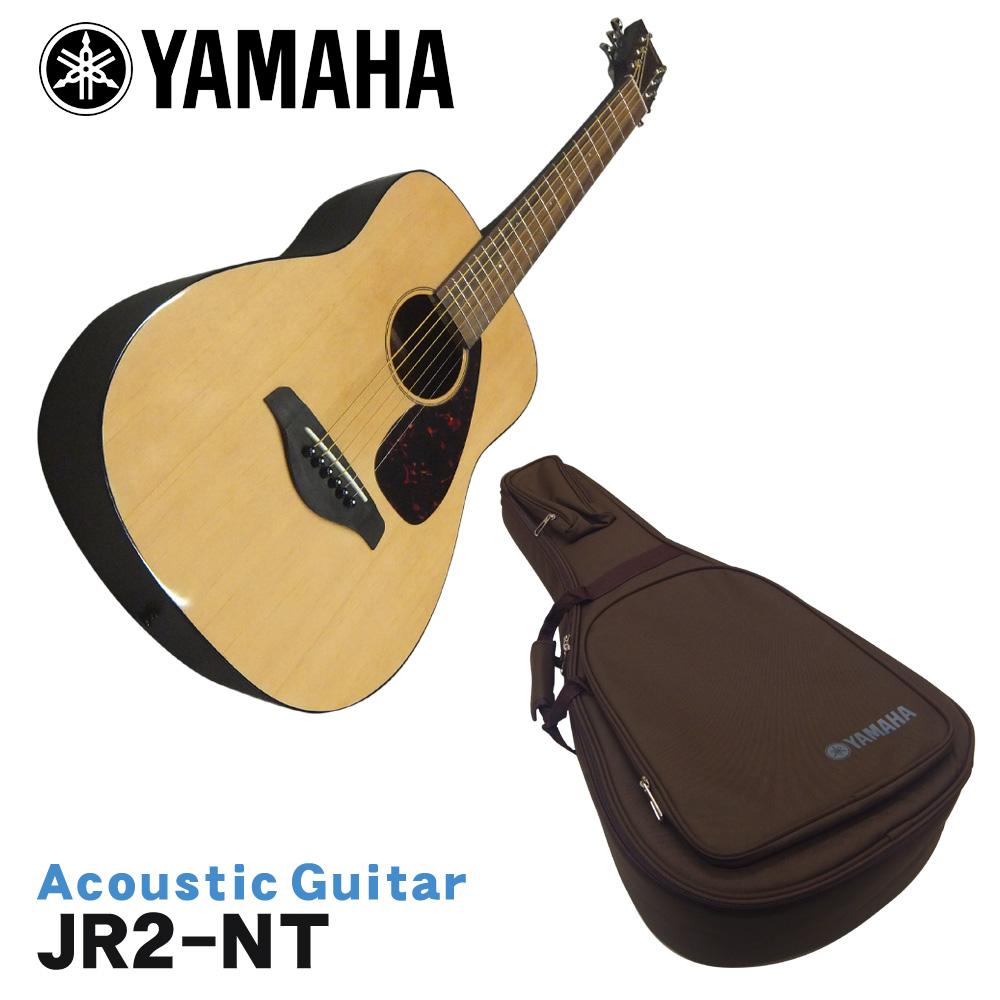 在庫あり■YAMAHA ミニアコースティックギター JR2 NT ナチュラル 子供用ミニギター ヤマハ【ラッキーシール対応】