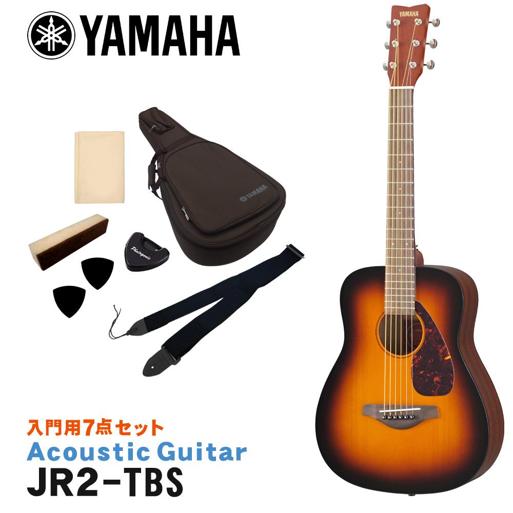 在庫あり■YAMAHA ミニアコースティックギター シンプル7点セット JR2 JR2 TBS タバコブラウンサンバースト 子供用ミニギター ヤマハ【ラッキーシール対応】, ヒガシクルメシ:f9314ec4 --- sunward.msk.ru