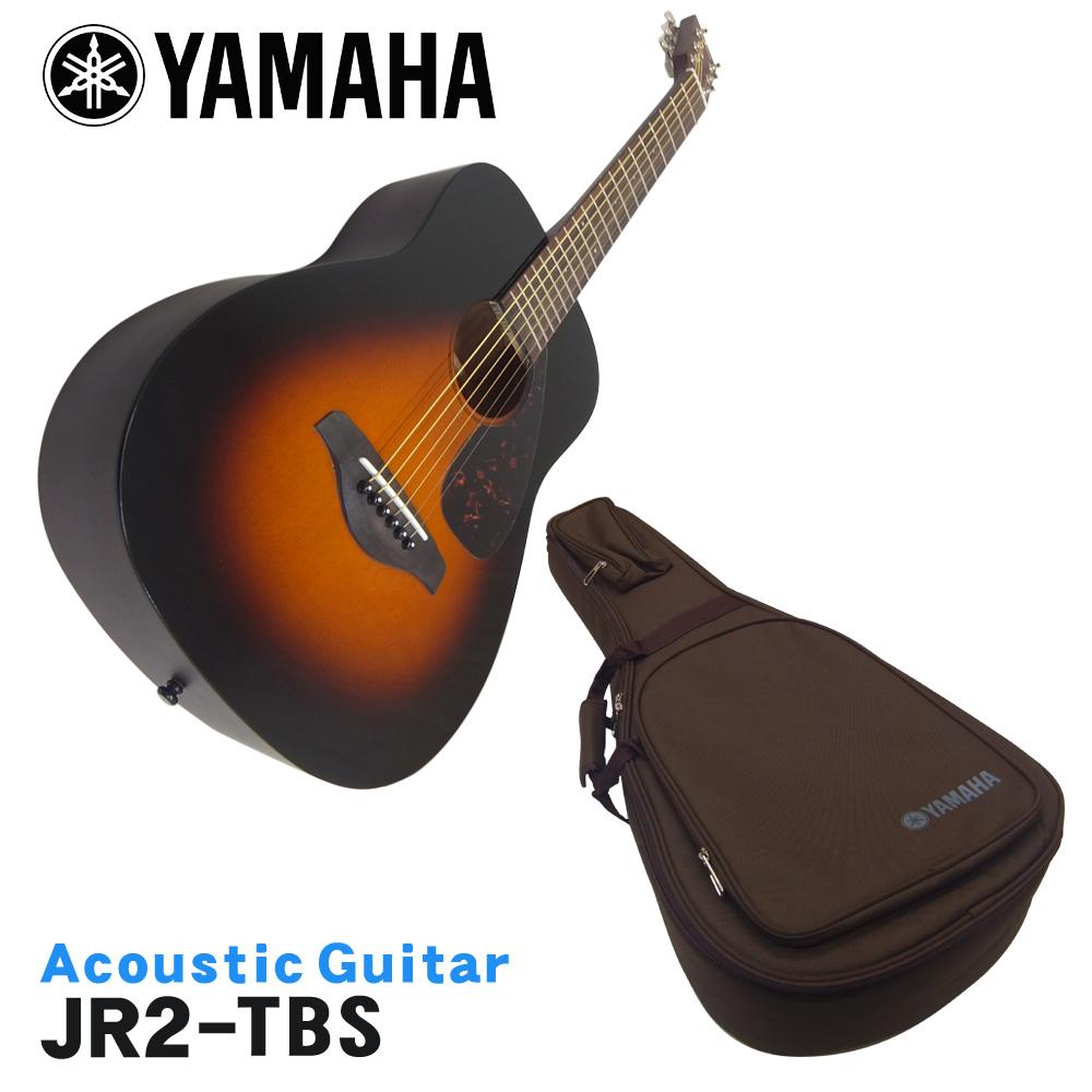 在庫あり■YAMAHA ミニアコースティックギター JR2 TBS タバコブラウンサンバースト 子供用ミニギター ヤマハ【ラッキーシール対応】