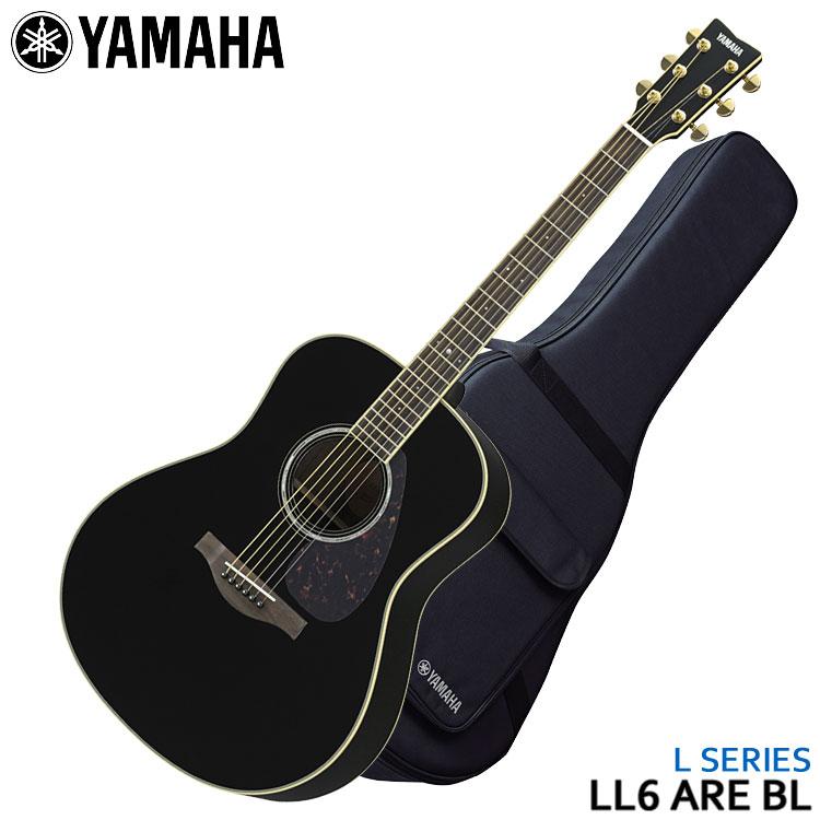 YAMAHA アコースティックギター LL6 ARE BL ヤマハ エレアコ LL-6【ラッキーシール対応】