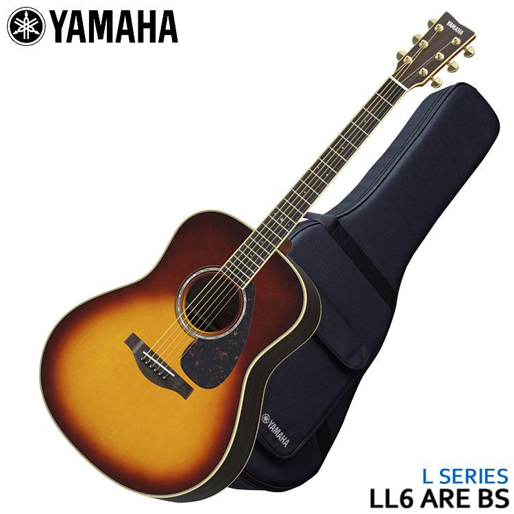 在庫あります■YAMAHA アコースティックギター ARE LL6 エレアコ ARE BS ヤマハ エレアコ LL-6 在庫あります■YAMAHA【ラッキーシール対応】, ヒノカゲチョウ:499f4ffa --- ww.thecollagist.com