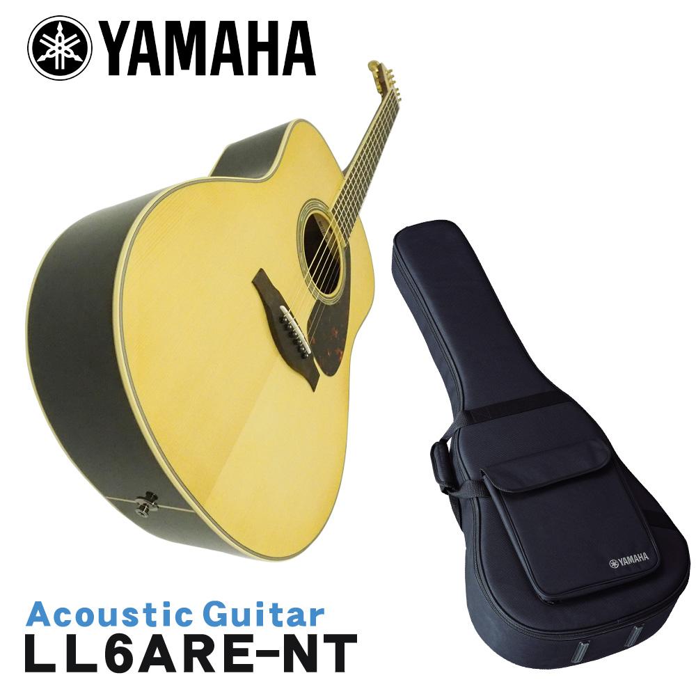 YAMAHA アコースティックギター LL6 ARE NT ヤマハ エレアコ LL-6【ラッキーシール対応】
