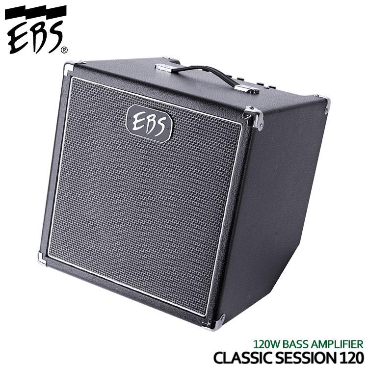 在庫あります【送料無料】EBS コンボベースアンプ Classic Session 120 Combo クラシックセッション
