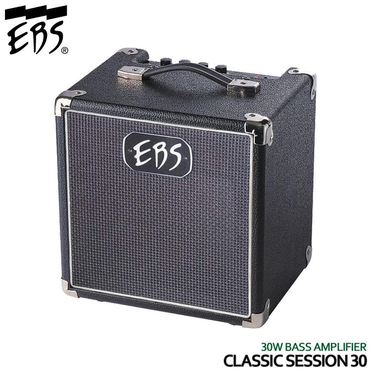 EBS コンボベースアンプ Classic Session 30 Combo クラシックセッション