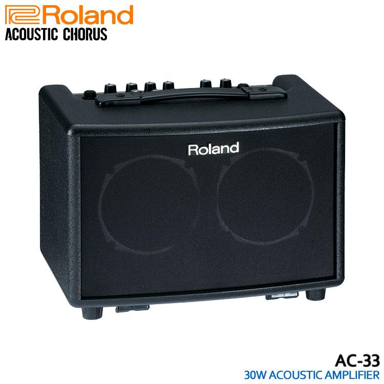 在庫あります【送料無料】Roland アコースティックギターアンプ AC-33 ローランド エレアコアンプ AC33