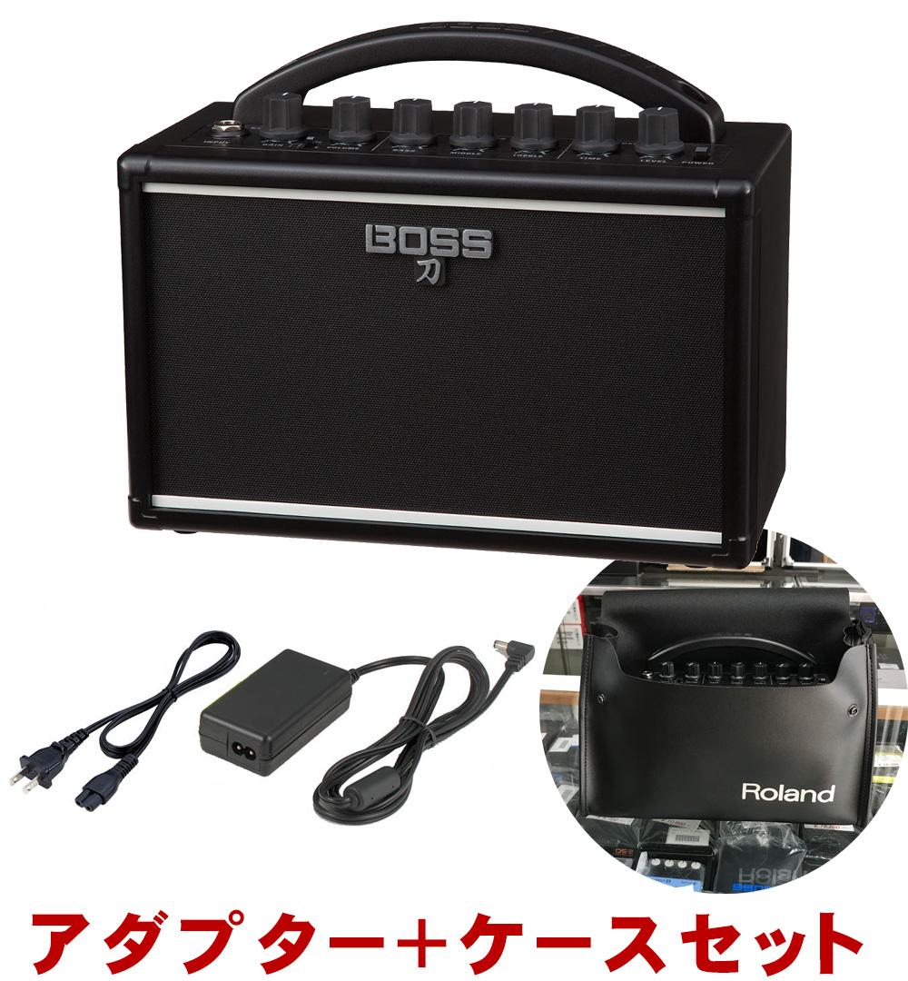 【送料無料】BOSS(Roland) ミニギターアンプ KATANA MINI (ケース・ACアダプター付きセット)【ラッキーシール対応】