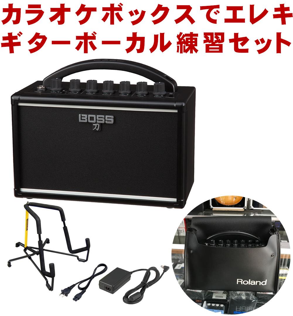 【送料無料】ケース付き■BOSS ミニギターアンプ KATANA MINI ケース付き 持ち出し練習セット