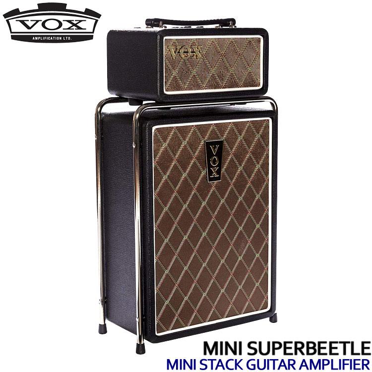 在庫あります【送料無料】VOX ミニスタックギターアンプ VOX MINI SUPERBEETLE スーパービートル ボックス