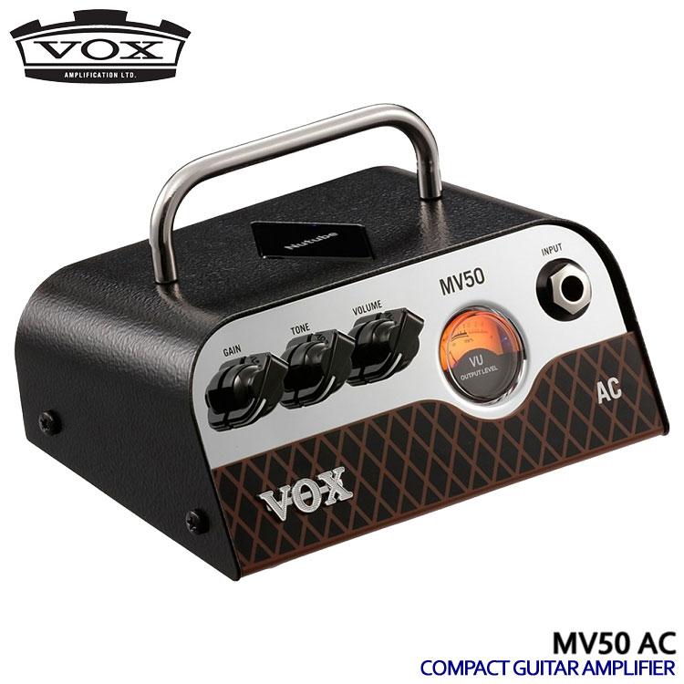 在庫あり【送料無料】VOX コンパクトギターヘッドアンプ MV50 AC ボックス【ラッキーシール対応】