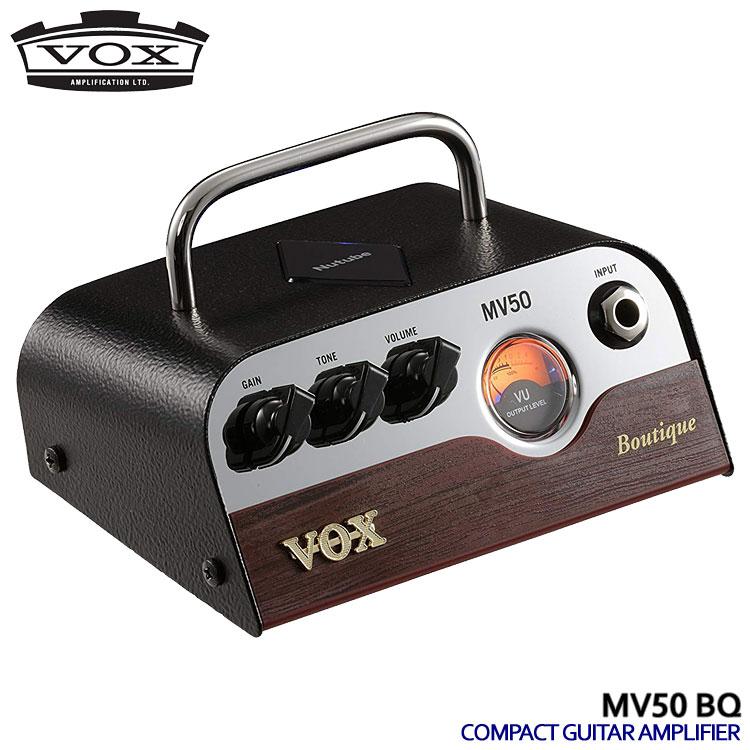 在庫あります【送料無料】VOX コンパクトギターヘッドアンプ MV50 BOUTIQUE ブティック ボックス【ラッキーシール対応】