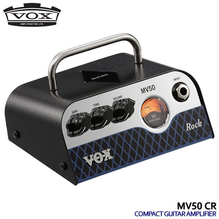 在庫あり【送料無料】VOX コンパクトギターヘッドアンプ MV50 ROCK ボックス■PU5