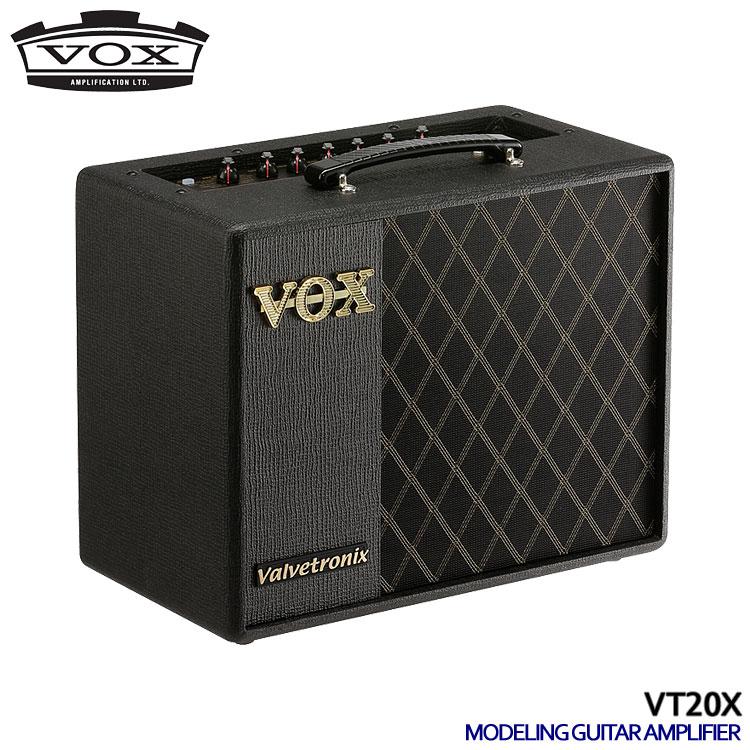 在庫あり【送料無料】VOX コンボギターアンプ VT20X モデリングアンプ【ラッキーシール対応】