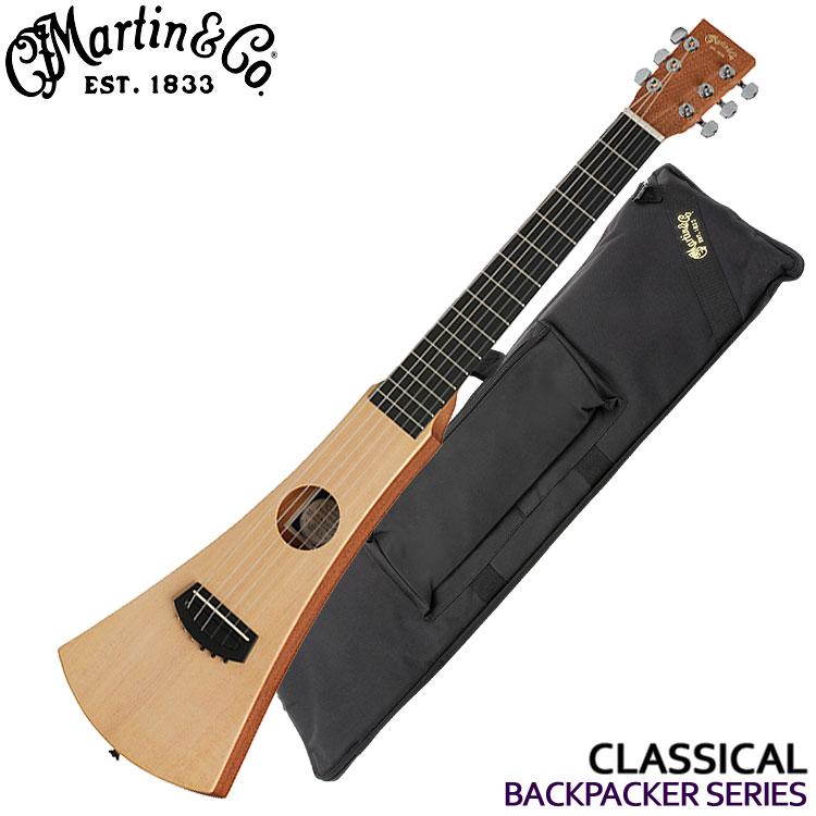 在庫あります■Martin トラベルギター Backpacker Classical GCBC マーチンバックパッカー