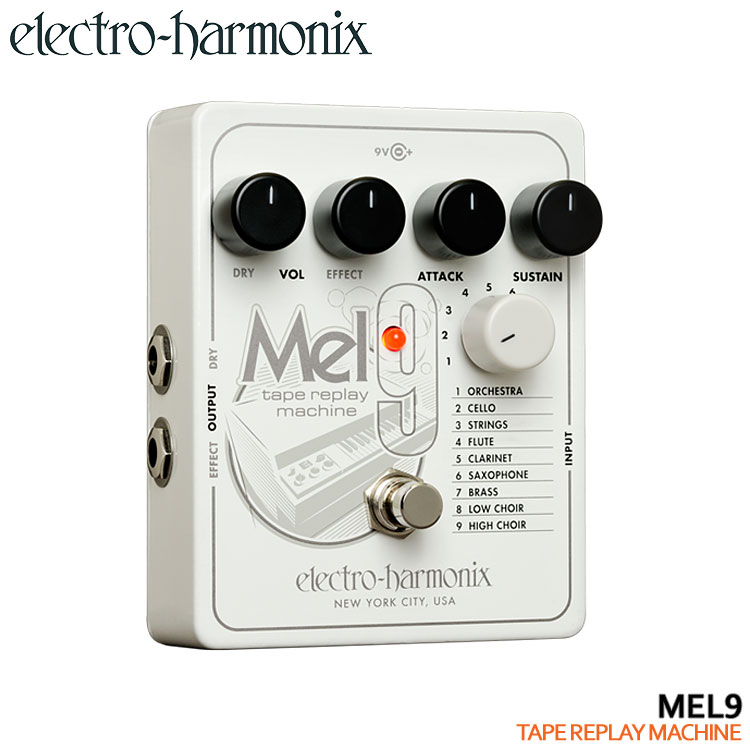 在庫あります【送料無料】Electro-Harmonix テープリプレイマシーン MEL9 メルナイン メロトロン エレクトロハーモニックス
