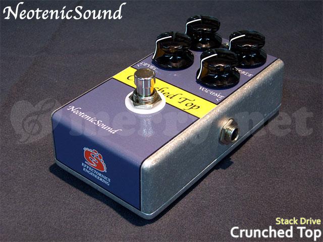 在庫あり【生産完了モデル】NeotenicSound スタックドライブ CrunchedTop ネオテニックサウンド エフェクター EFFECTORNICS ENGINEERING【ラッキーシール対応】