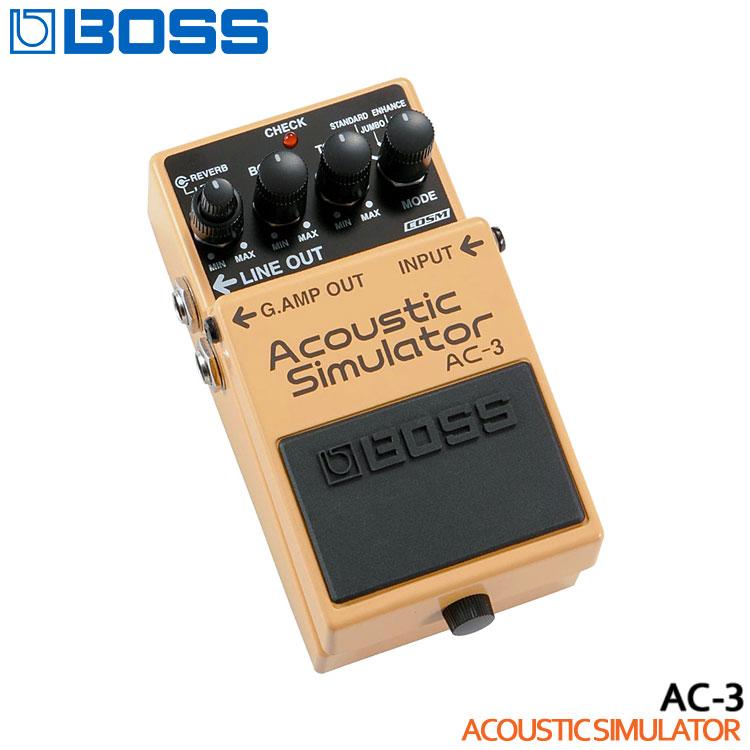 【送料無料】BOSS アコースティックシミュレーター AC-3 Acoustic Simulator ボスコンパクトエフェクター【ラッキーシール対応】