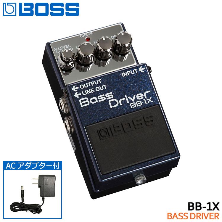ACアダプター付き【送料無料】BOSS ベースドライバー BB-1X Bass Driver ボスコンパクトエフェクター■PU5
